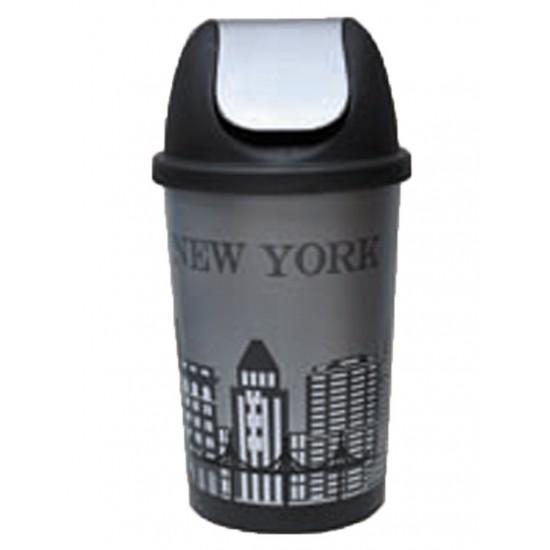 ΚΑΔΟΣ ΑΠΟΡΡΙΜΜΑΤΩΝ NEW YORK ΜΕ ΑΙΩΡΟΥΜΕΝΟ ΚΑΠΑΚΙ 50 L